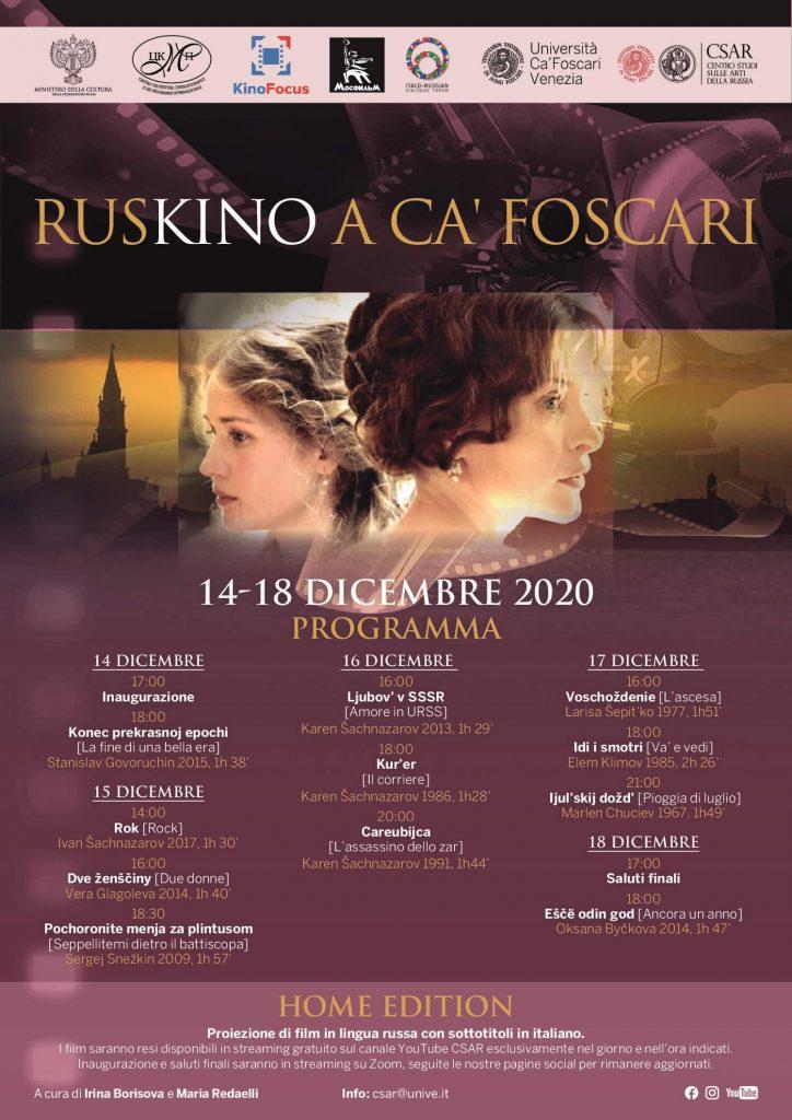 Festival Ruskino 2020, locandina