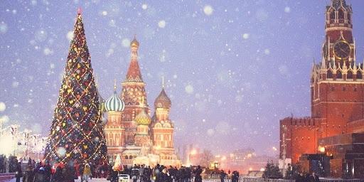 Albero di Natale 2020 di Mosca